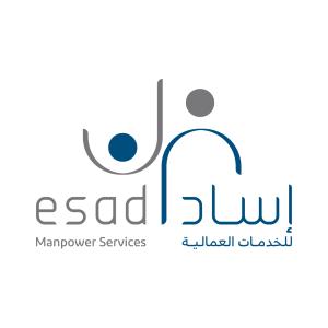 ESAD Manpower Services Company Careers (2019) - Bayt com