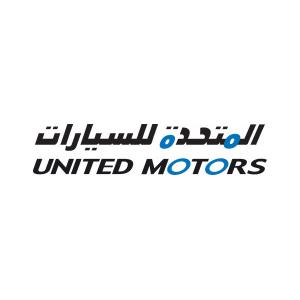 UNITED MOTORS COMPANY Careers (2019) - Bayt com
