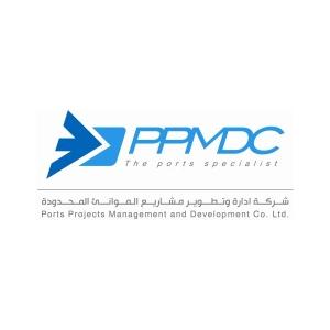 Ports Projects Management Amp Development Co Ppmdc