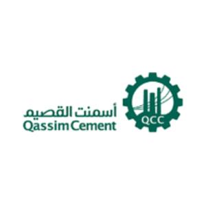 Qassim Cement Company Careers (2019) - Bayt com