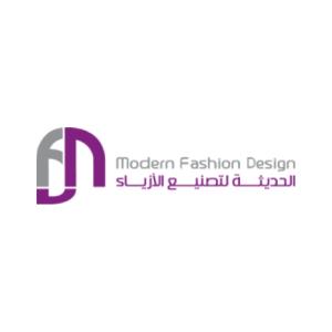Modern Fashion Design Careers 2020 Bayt Com