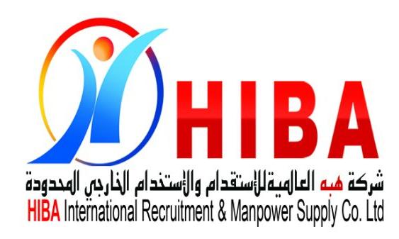 Carrières chez Hiba International Recruitment & Manpower