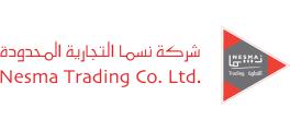 Image result for Job in NESMA Trading, Saudi Arabia