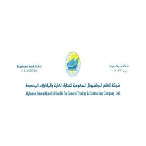 Alghanim International Al Saudia Careers (2019) - Bayt com