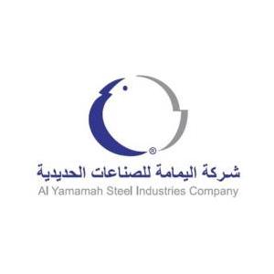 Al Yamamah Steel Industrial Company Careers (2019) - Bayt com