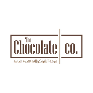 Pastry Chef at The Chocolate Co  - Al Kuwait - Bayt com