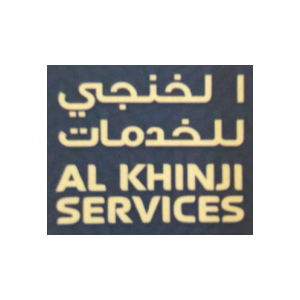 Al Khinji Recruitment Careers (2019) - Bayt com