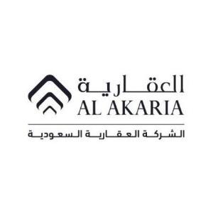 شركة مساهمة سعودية Careers 2020 Bayt Com