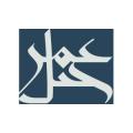 Jabal Omar Development Company Careers (2019) - Bayt com