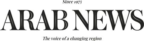 Arab News Careers - Arab News