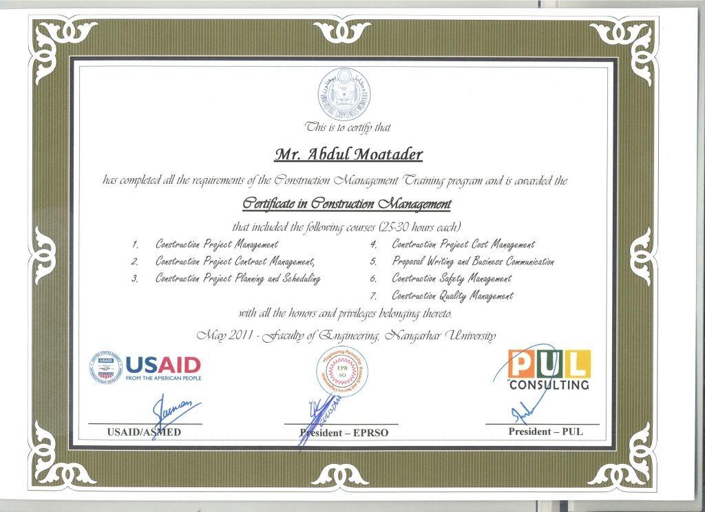 Abdul Moqtader yousufzai - Bayt.com
