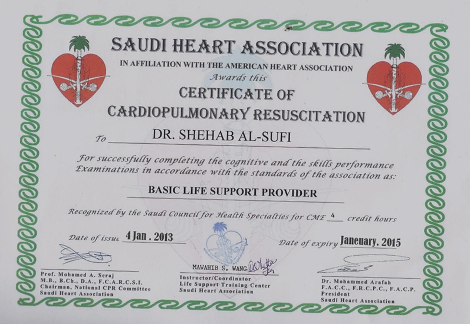 Saudi Heart Association Senior Instructor Interframe Media