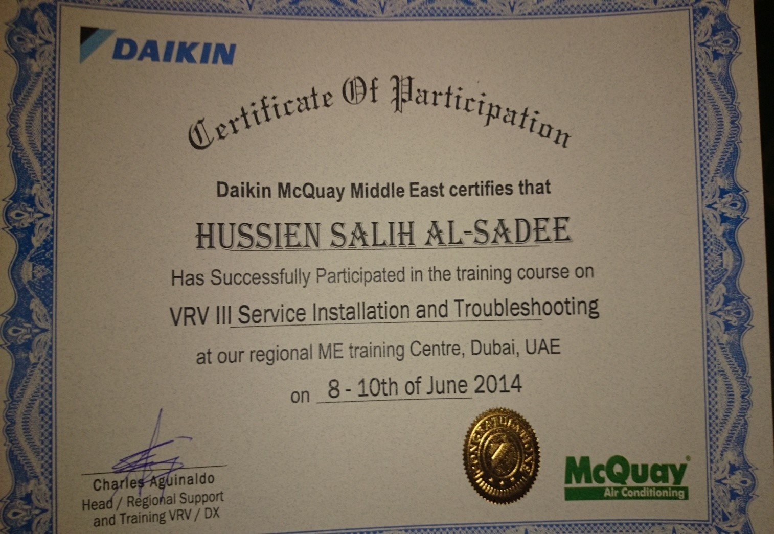 Hussien Salih AL-Sadee - Bayt.com