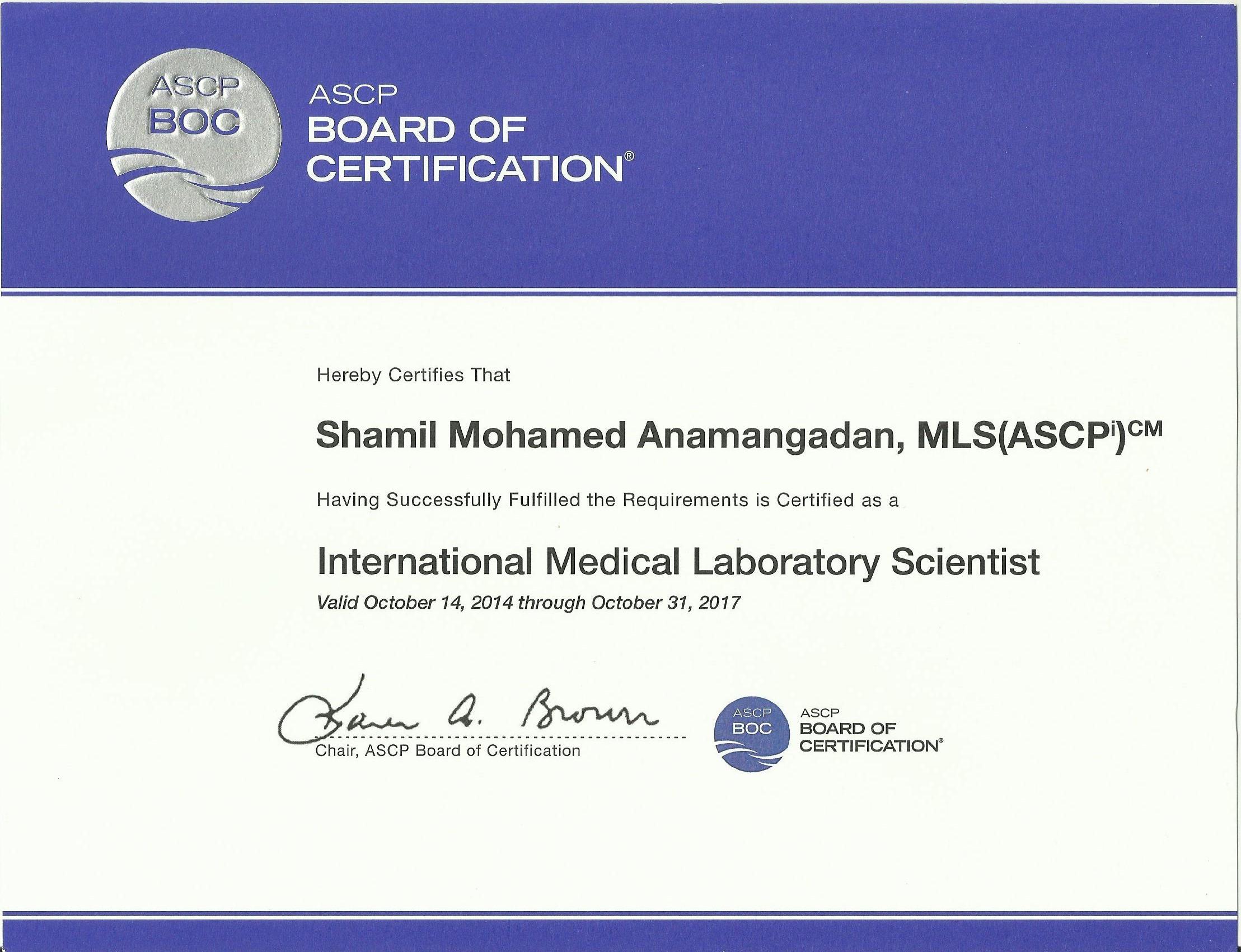 Shamil Mohamed - Bayt.com
