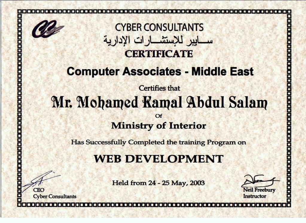 Dr Eng Mohammed Kamal Abdelsalam Ali Hassan - Bayt.com