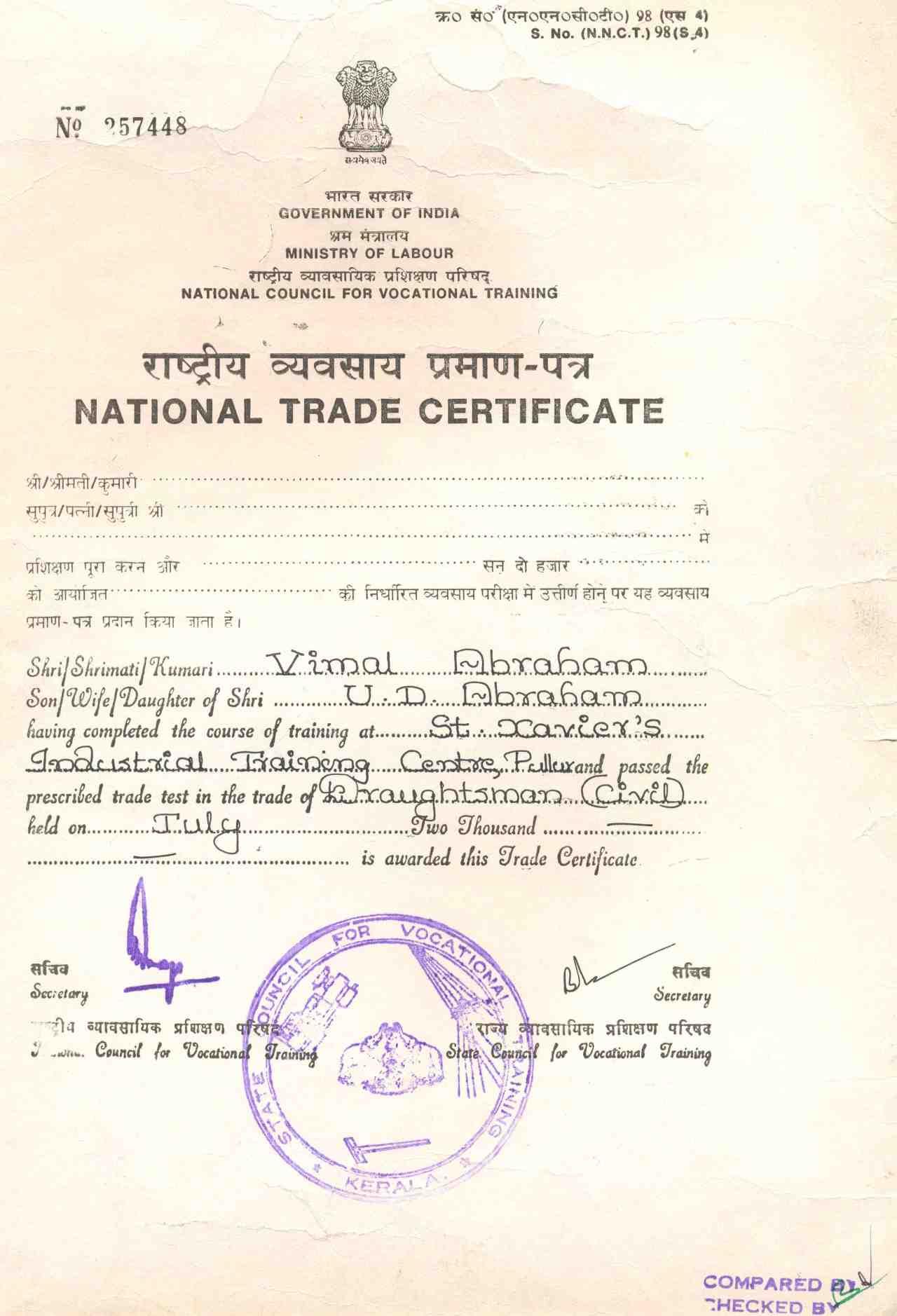 Draftsman CIVIL (I.T.I) National Council For Vocational Training (Govt. Of  India) 2000.