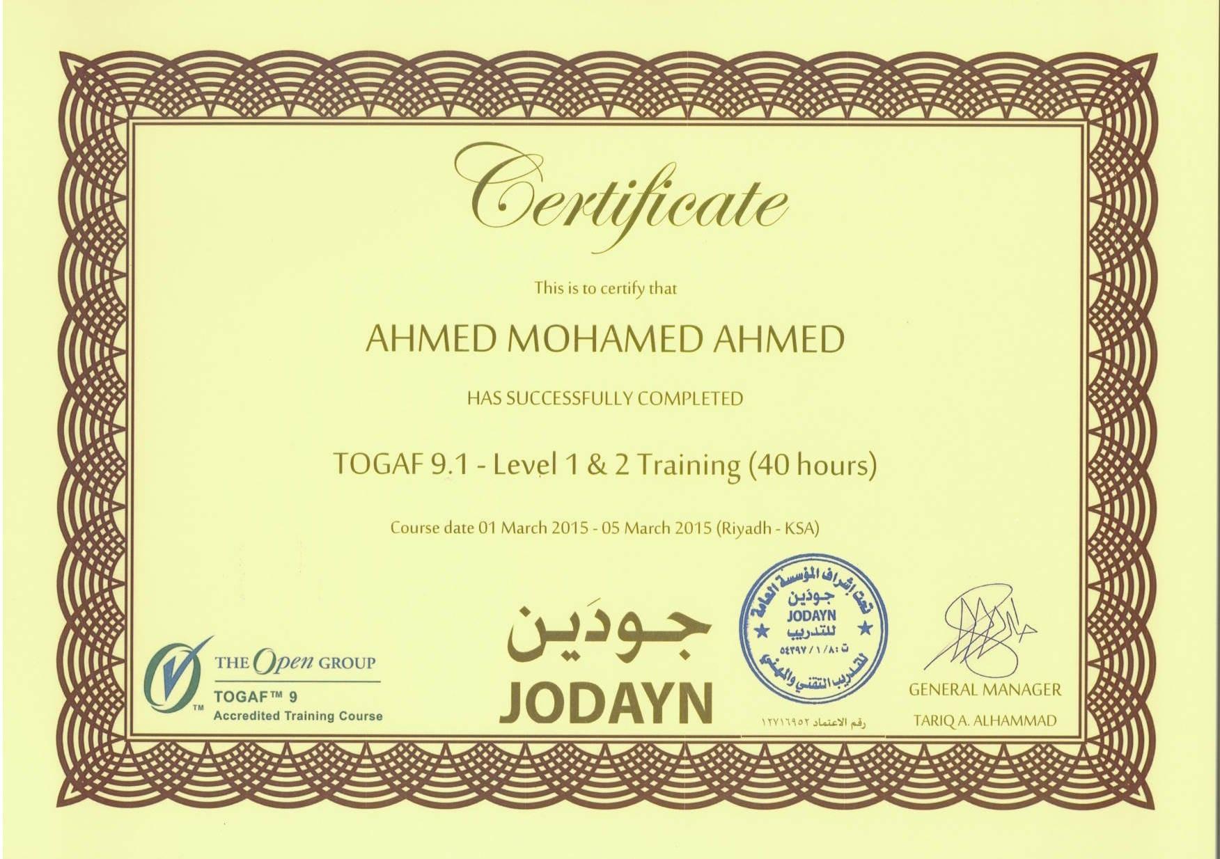 Ahmed Mohamed Ahmed Bayt