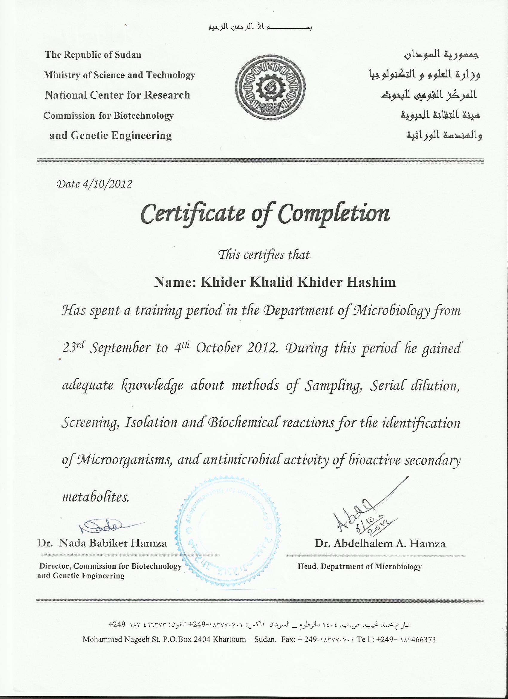 Khider Khalid Khider Hashim Bayt