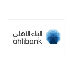 AML Analyst (Temporary Contract Role) (open vacancy) - Dubai