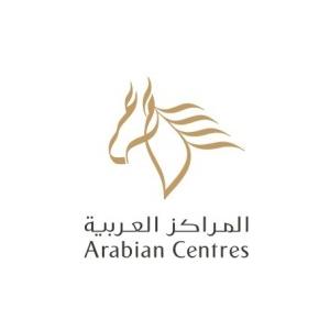 Alghanim International Careers (2019) - Bayt com