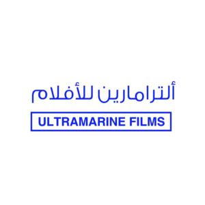 Image result for Ultramarine Films, Qatar