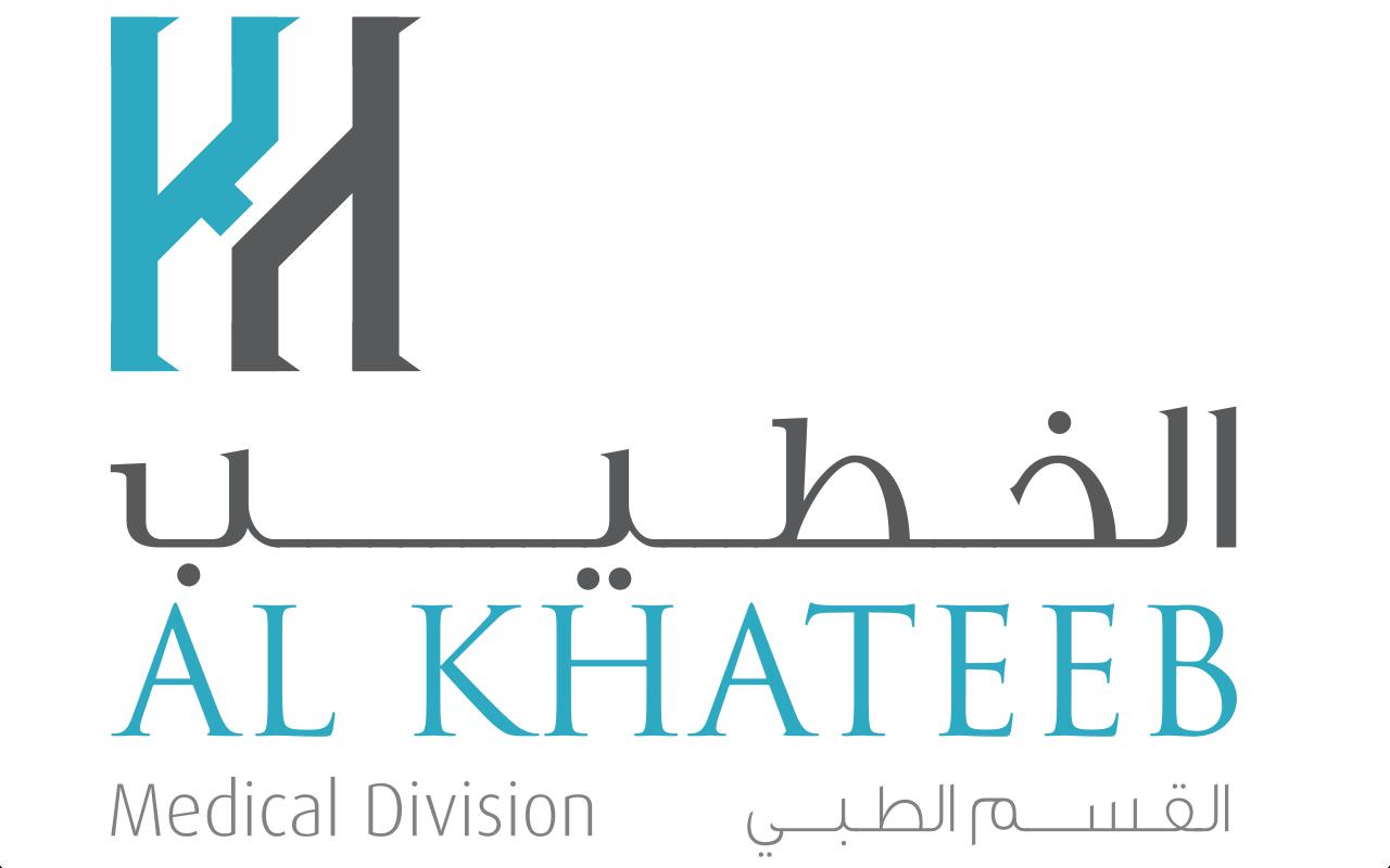 Sfda Registration Personnel Job In Jeddah Al Khateeb Medical