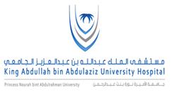 Careers at King Abdullah Bin Abdulaziz University Hospital